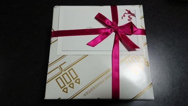 【サプライズ】レクサス宝塚さんから誕生日プレゼントを頂く
